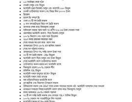 #19 untuk English to Bengali oleh jannatara6676