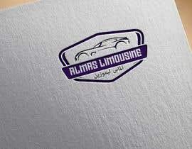 #214 for make a company Logo by AbodySamy
