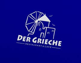 Nro 430 kilpailuun We need a logo for a Greek Restaurant käyttäjältä studiodecor