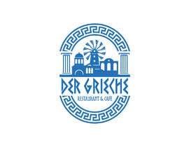 Nro 128 kilpailuun We need a logo for a Greek Restaurant käyttäjältä DulajGraphic