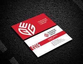 Nro 543 kilpailuun business card design käyttäjältä sofirnayeem