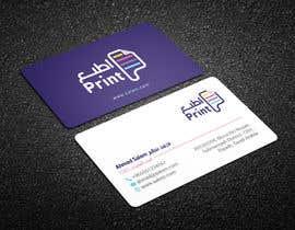#39 untuk Business Card Desgin oleh wefreebird