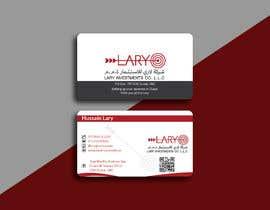 #61 untuk 1 business cards oleh qualifiedacademy