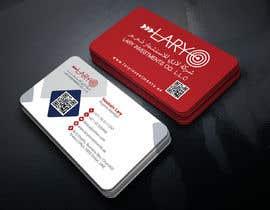 #57 untuk 1 business cards oleh UniqueSaurov