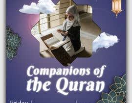 #134 для Quran Student Showcase от gilangyogap