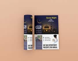 #141 для Quran Student Showcase от Robindesigne