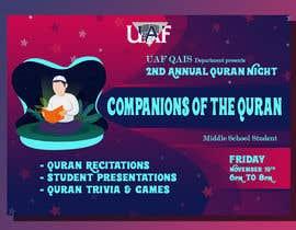 #126 для Quran Student Showcase от abdurstu20161