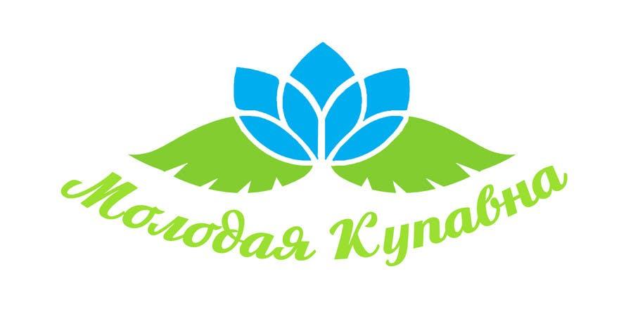 Proposition n°                                        5                                      du concours                                         Create logo