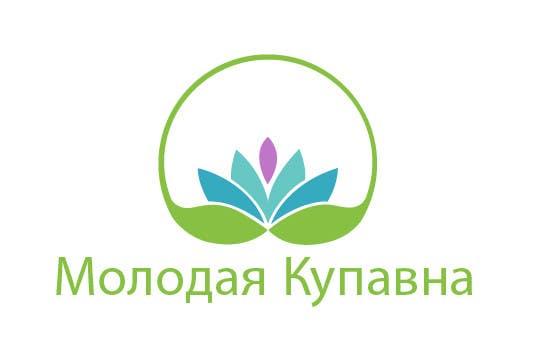 Proposition n°                                        32                                      du concours                                         Create logo