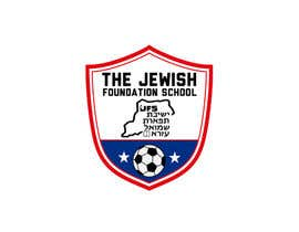 Nro 22 kilpailuun Design a Logo for school soccer team käyttäjältä ricardosanz38