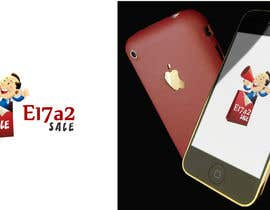 #93 para Design a Logo for Mobile Application-El7a2 Sale por srsdesign0786