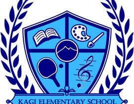 iloveyou78 tarafından Design a Logo for Kagi Elementary School için no 18