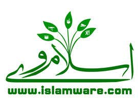 #69 for Design a Logo for Islamware by obayomy