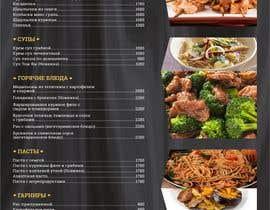 Nro 9 kilpailuun Мне нужен графический дизайн for cafe menu käyttäjältä LorenzDesigns