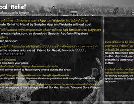 #4 for Design a Banner for Donation Channel for Napali's Earthquake Victim af invegastudio