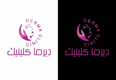 #18 cho Design a Logo for Dermatology Clinic bởi hassan22as