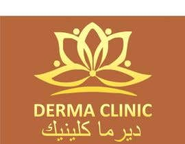 #6 for Design a Logo for Dermatology Clinic af drimaulo
