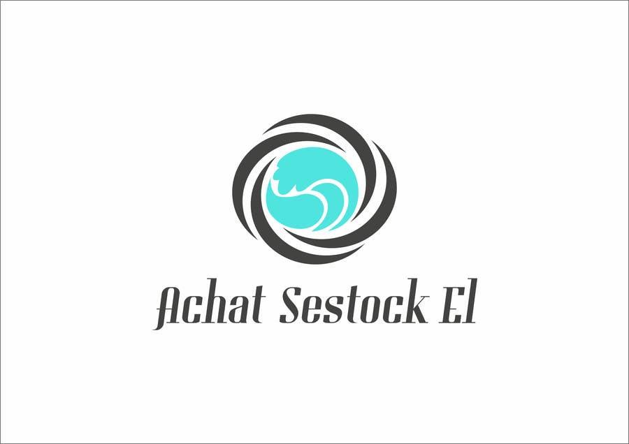 Penyertaan Peraduan #5 untuk Design a Logo for ADS