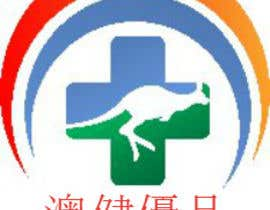 Nro 49 kilpailuun Design a Logo for AJYP käyttäjältä akmal714