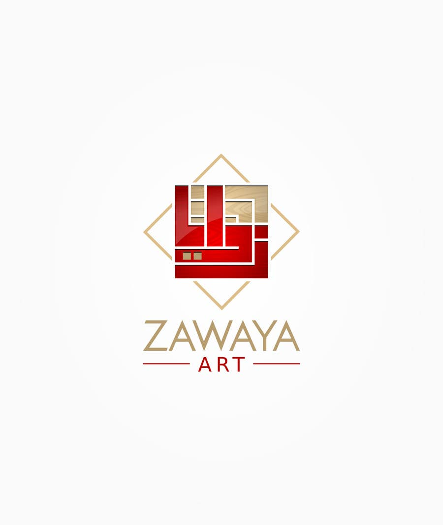 Contest Entry #32 for Design Arabic & English Logo