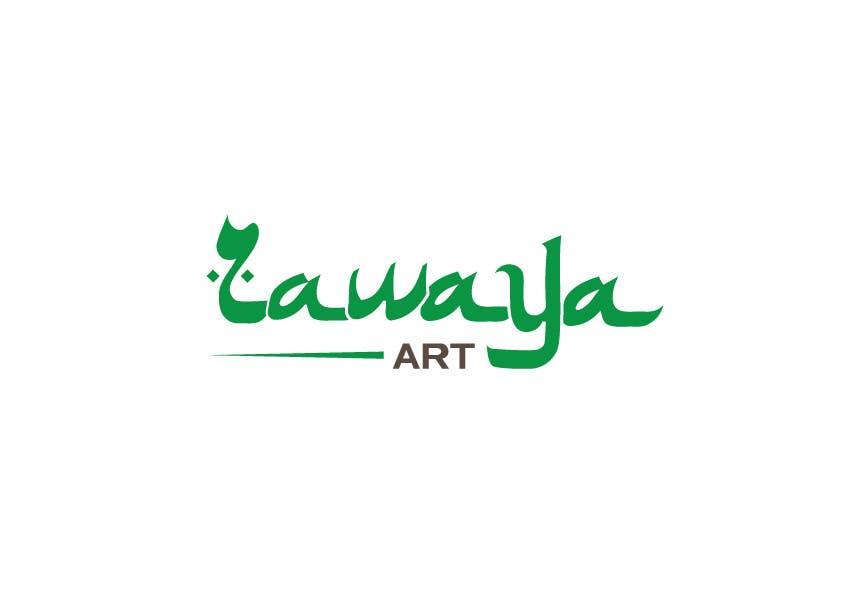 Contest Entry #                                        30                                      for                                         Design Arabic & English Logo