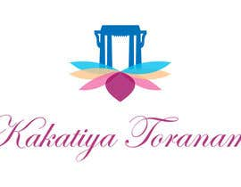 #3 for Kakatiya nature cure hospital by OvidiuSV