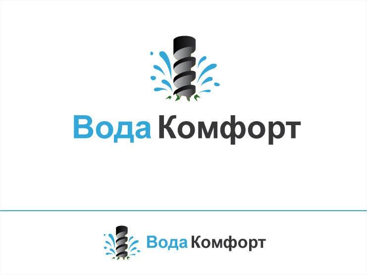 Proposition n°                                        51                                      du concours                                         Разработка логотипа для компании по бурению