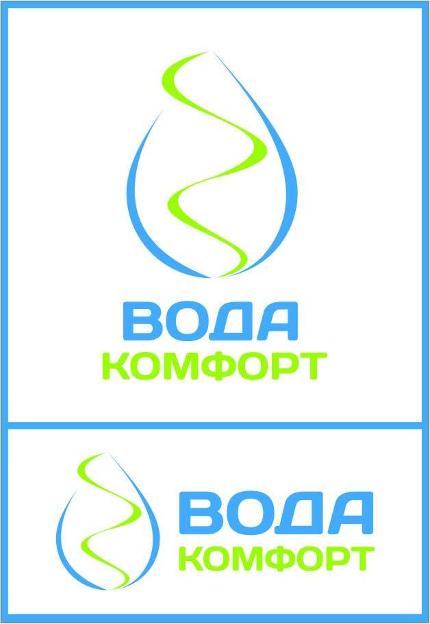 Proposition n°                                        26                                      du concours                                         Разработка логотипа для компании по бурению
