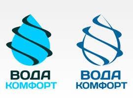 #46 untuk Разработка логотипа для компании по бурению oleh Serghii