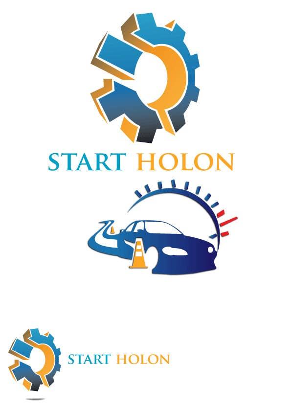 Contest Entry #                                        15                                      for                                         Design a Logo for new entrepreneurship center