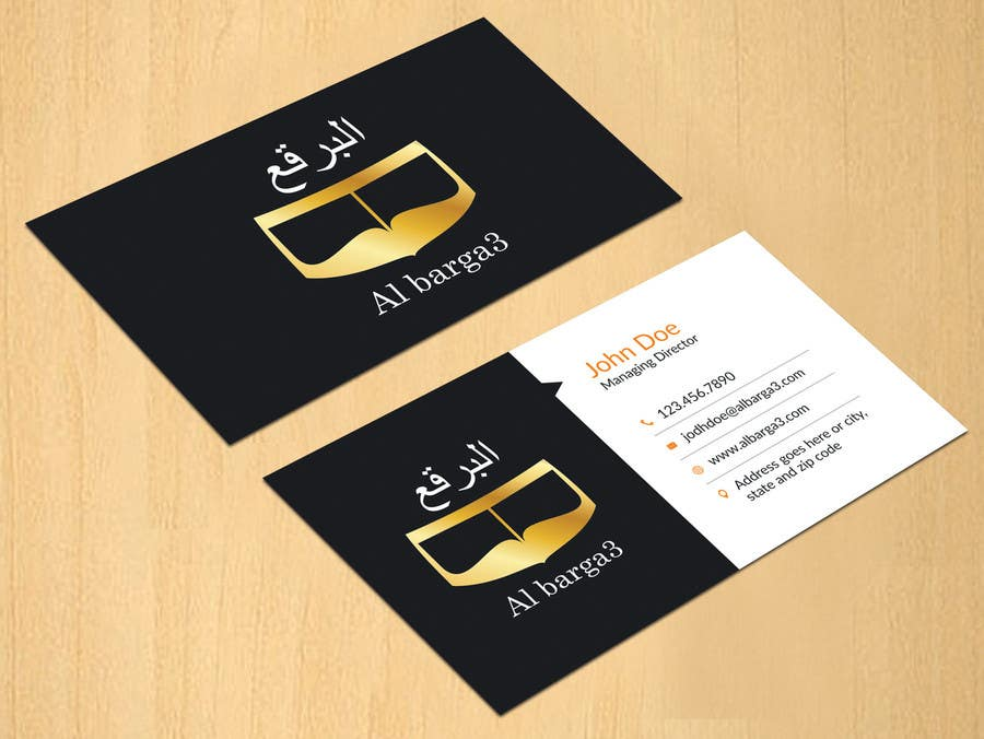 Entry #3 by dinesh0805 for Design some Business Cards for abaya shop ...