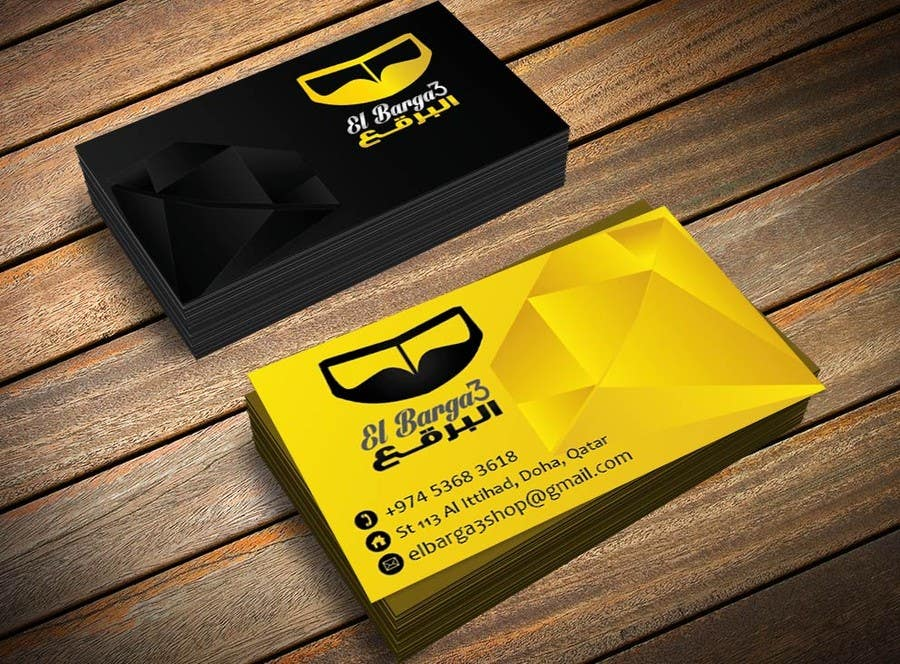 Contest Entry #                                        18                                      for                                         Design some Business Cards for abaya shop