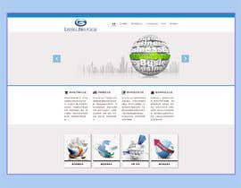 #3 for Design a profile page by zhonggehan