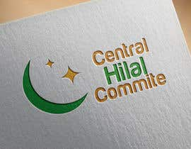 #36 for Design a Logo for CHC by juanjenkins