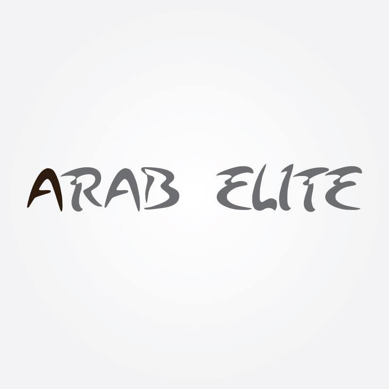 Penyertaan Peraduan #21 untuk Logo for AE