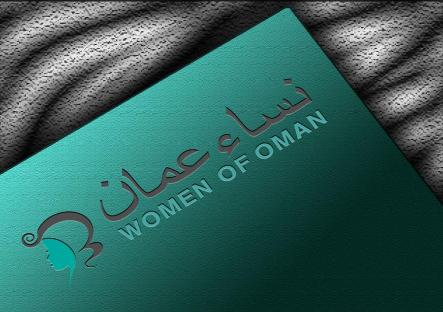 Penyertaan Peraduan #56 untuk Design a Logo for Women of Oman