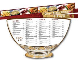 #3 for Design a MENU for a Chinese Noodle Restaurant af lilac18