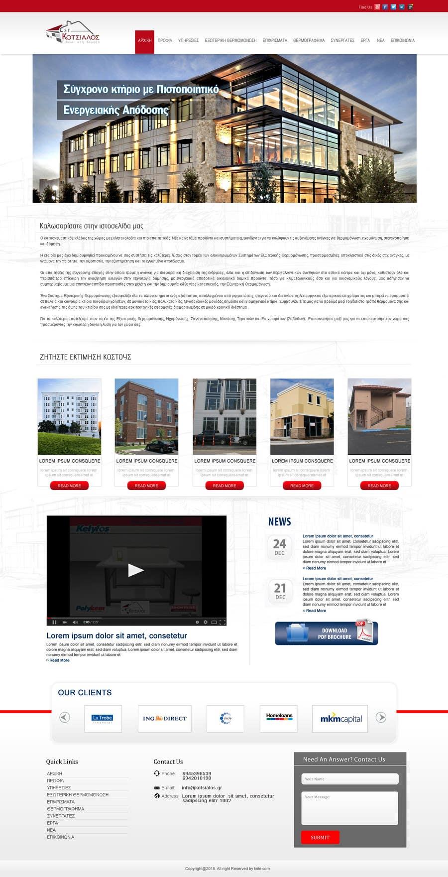 Kilpailutyö #5 kilpailussa Design a Website Mockup for small building company