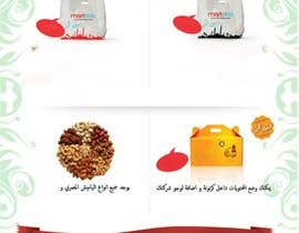 #3 for Design a Banner for ramadan bags af vendyvw