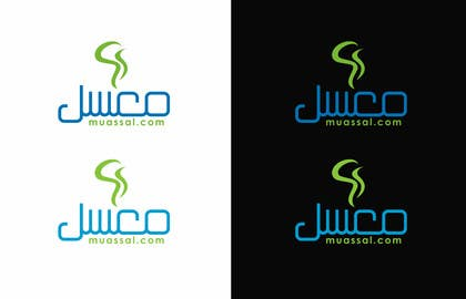 #26 cho Arabic logo for company selling electronic shisha bởi hassan22as