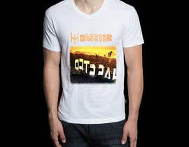 #2 para Hollywood Landscape Burn Scene/Capital Records Building - Haster Tshirt por deffectrix