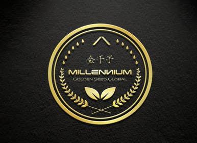 Nro 60 kilpailuun MGSG Logo Design käyttäjältä eugentita