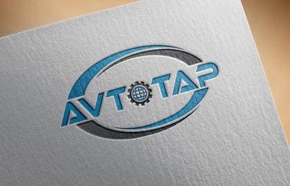 Nro 31 kilpailuun Design a Logo for Vehicle Trading WebSite käyttäjältä alikarovaliya