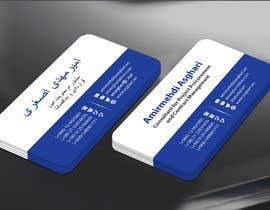 #3 untuk Design  Business Cards for Amirmehdi Asghari oleh mamun313