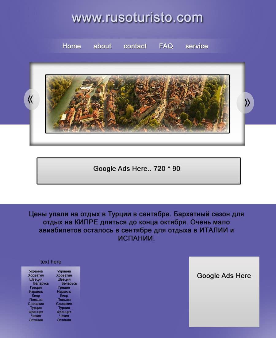 Inscrição nº                                         1                                      do Concurso para                                         Design a Website Mockup for RusoTuristo.com