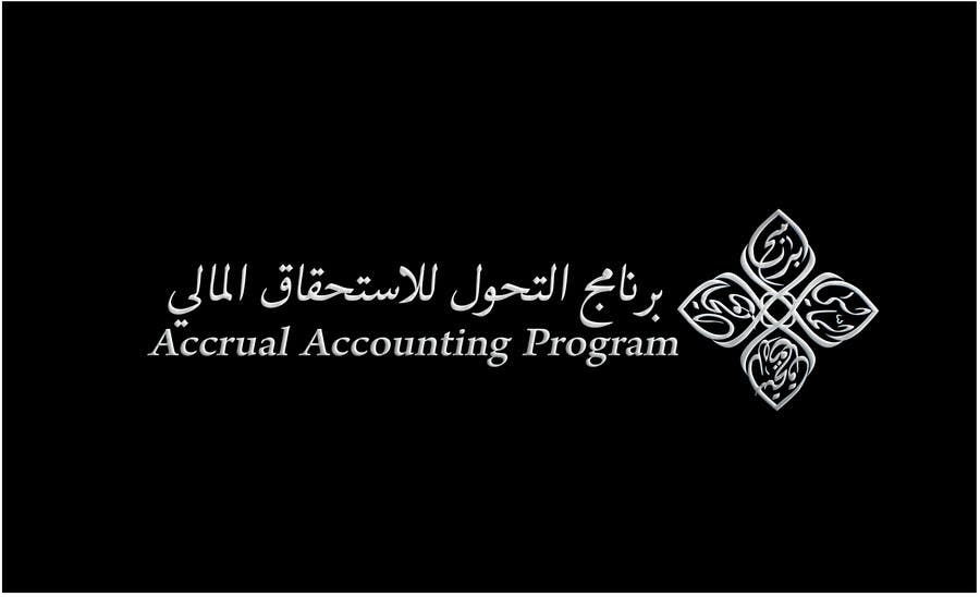 Penyertaan Peraduan #17 untuk Design a Logo for a financial system