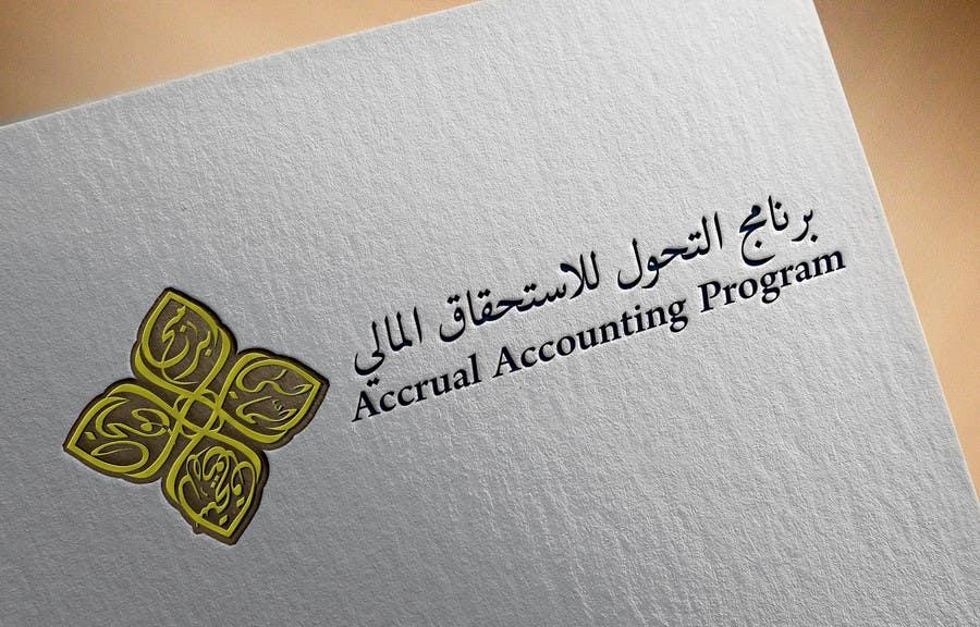 Penyertaan Peraduan #18 untuk Design a Logo for a financial system