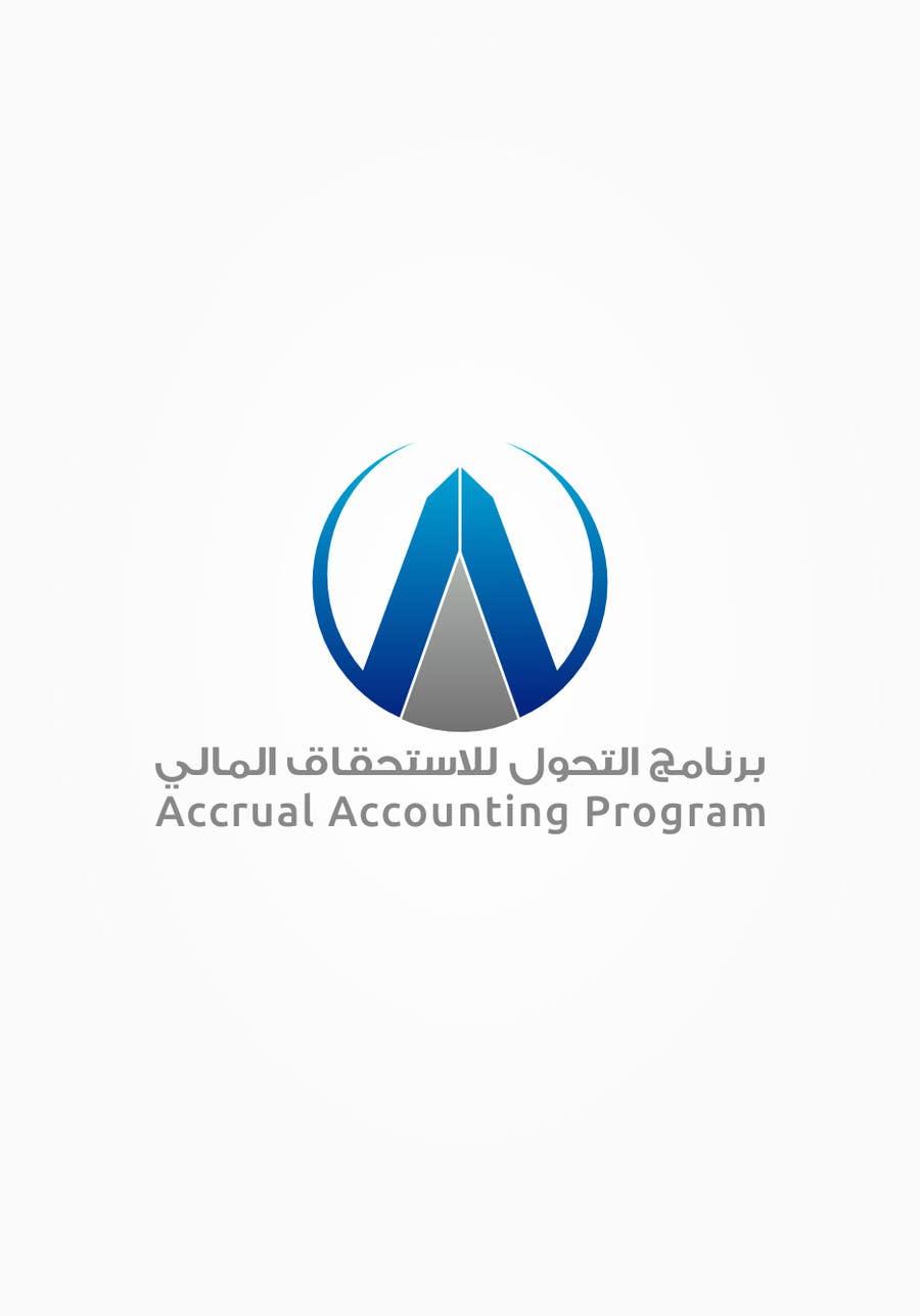 Penyertaan Peraduan #74 untuk Design a Logo for a financial system