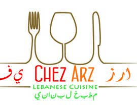 #7 for Design a Logo for a Lebanese Restaurant by Mustafawadiwala