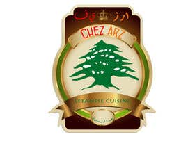 #13 for Design a Logo for a Lebanese Restaurant by Mustafawadiwala